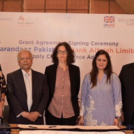 UK Department for International Development to Support SMEs through Karandaaz Pakistan