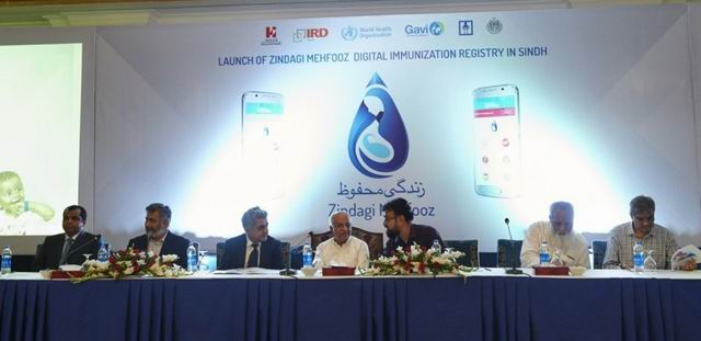 Zindagi Mehfooz (Safe Life) Digital Immunization Registry Launched