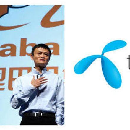Pakistan soon to enter e-gateway thanks to Alibaba and Telenor Bank
