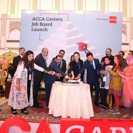 ACCA launches the ACCA Careers Job Board