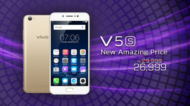 Vivo V5s Now Available at a More Attractive Price in Pakistan