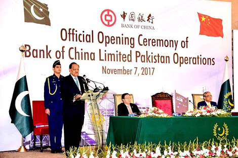 CPEC is now followed by Bank of China gets operational in Pakistan