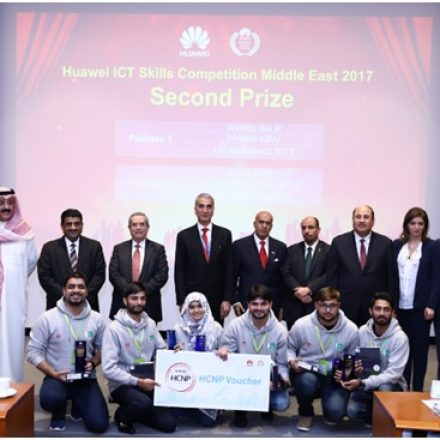 Pakistani Students awarded second prize at Huawei Middle East ICT Skills competition 2017 held in Shenzhen, China