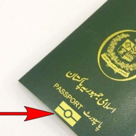 Government to issue e-passports for easy and secure travel from next year