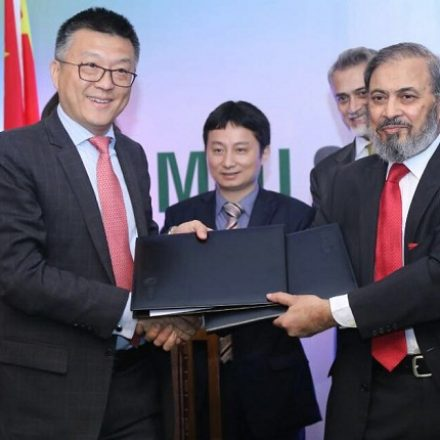 NATIONAL BANK OF PAKISTAN AND BANK OF CHINA SIGN MOU TO ENHANCE BANKING SERVICES
