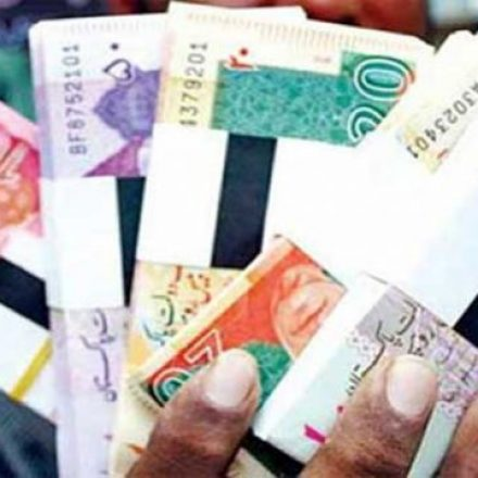 Alert: nowadays fake currency notes in circulation are rising
