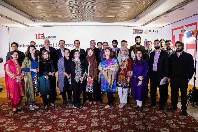 TiE Lahore Chapter (The Indus Entrepreneurs)