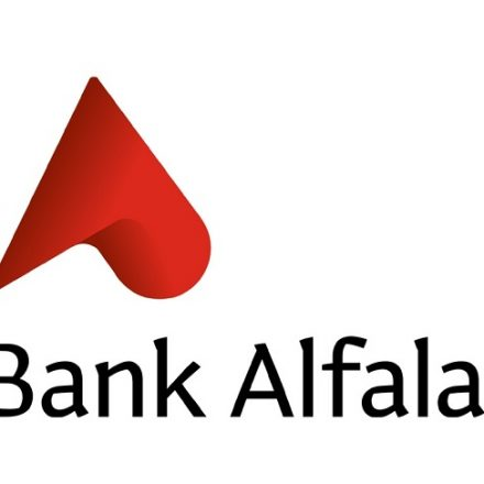 Bank Alfalah's results remain impressive for 2017, with Profit before tax reported at Rs. 14.045 Billion