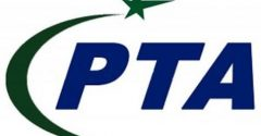 Job for the Appointment of Chairman PTA likely to be re-advertised