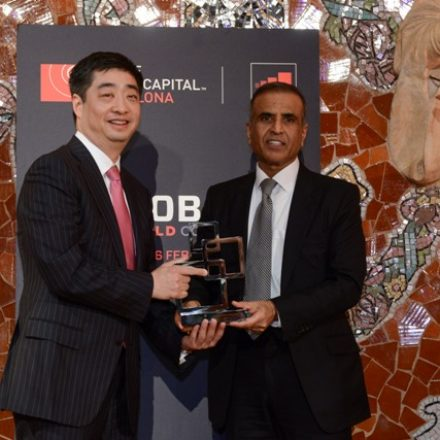 Huawei Receives 2018 GSMA Award for Outstanding Contribution to the Mobile Industry