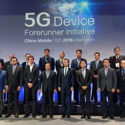 "Vivo partners with China Mobile on ""China Mobile 5G Device Forerunner Initiative"" to drive 5G advancement"