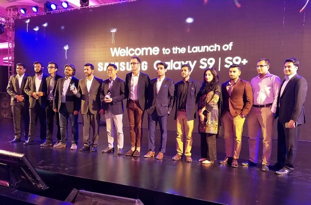 Galaxy S9 and S9 Plus with Re-imagined Camera are official in Pakistan