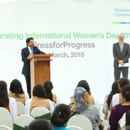 Standard Chartered celebrates International Women's Day in collaboration with British Deputy High Commission