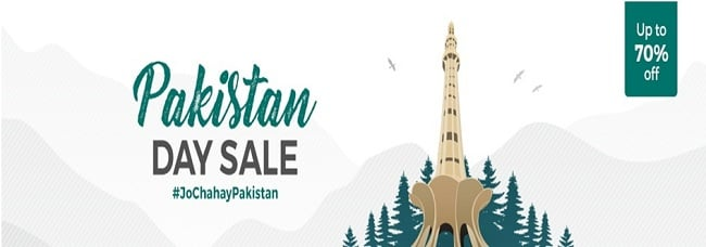 Save the date, avail the sale: Daraz Pakistan Day Sale begins March 20th