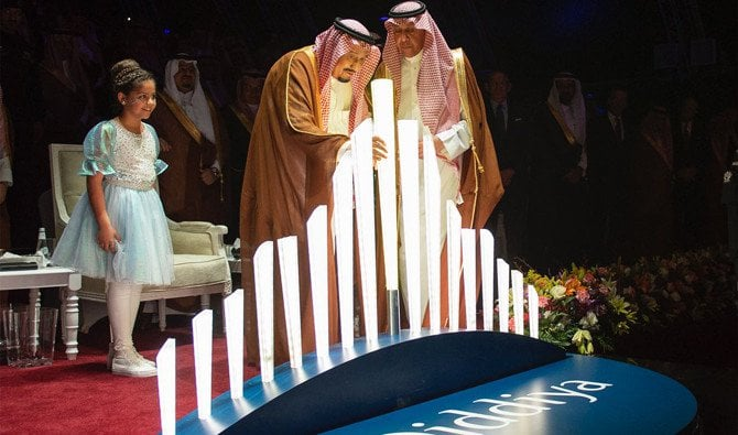 Qiddiya will make Riyadh one of the top 100 cities of the world to live in