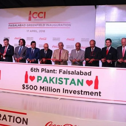 CCI Pakistan inaugurates US$ 45 million Greenfield bottling plant in Faisalabad