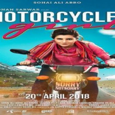"""Sohai Ali Abro starrer """"MotorCycle Girl's"""" first song UrrChalay is out now!"""