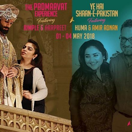 Shaan e Pakistan is all set to commence from 1st May in Karachi!