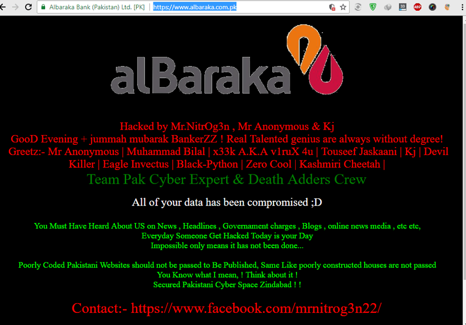The official website of Al Baraka Banking Group hacked in