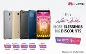 Huawei Pakistan Gives Exciting Discounts to Say Shukran this Ramadan