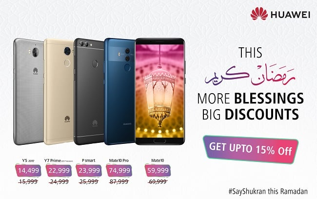Huawei Pakistan Gives Exciting Discounts to Say Shukran this Ramadan