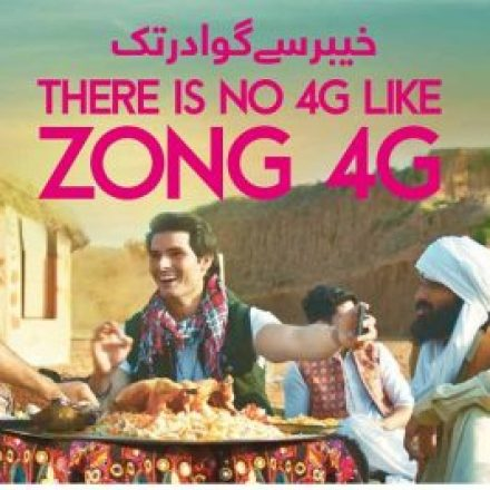 Zong New Ramadan TVC Signifies its Widest 4G Coverage