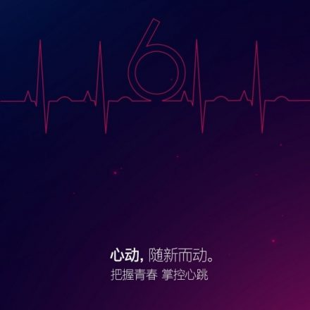 A teaser hints at Heart Rate Sensor on OnePlus 6