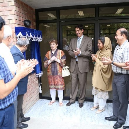 Health and Wellness Centre Inaugurated at LUMS