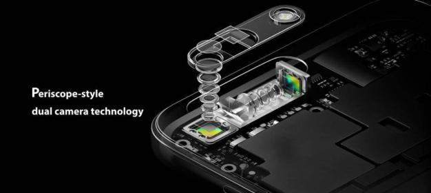 OPPO Find XExploration at the Edge of SmartphonePossibilities