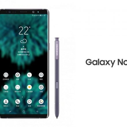 Galaxy Note 9 delays due to last minute design changes