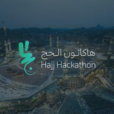 Grab your chance to participate in Saudi Hajj Hackathon