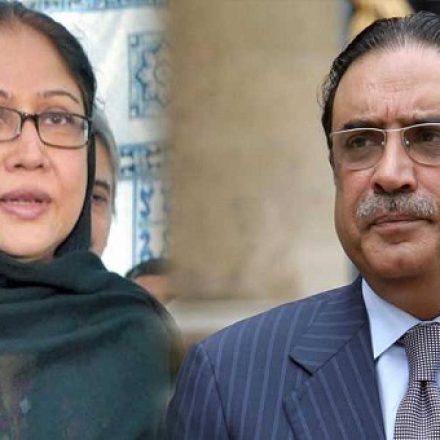 FIA summons Zardari and Faryal Talpur in money laundering case
