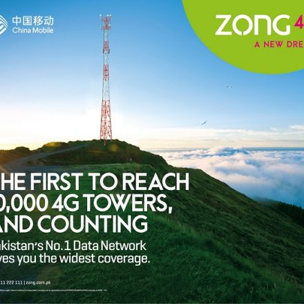 Zong 4G – The First Company to Reach 10,000 4G sites