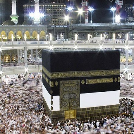 Saudi Arabia to remove additional Umrah Tax for Pakistani citizens