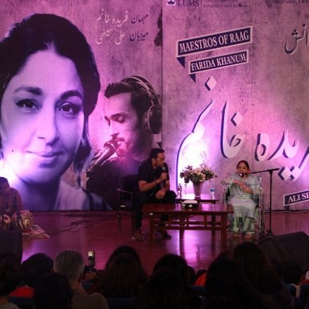 'Yūnhī pehlū meiñ' an Evening with Farida Khanum and Ali Sethi at LUMS