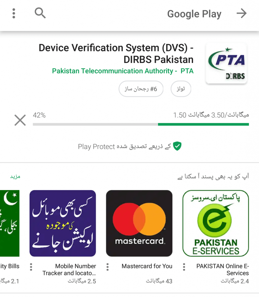PTA kicks off another verification drive