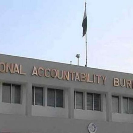 Investigation against Former Minister IT, Chairman PTA has been approved by NAB
