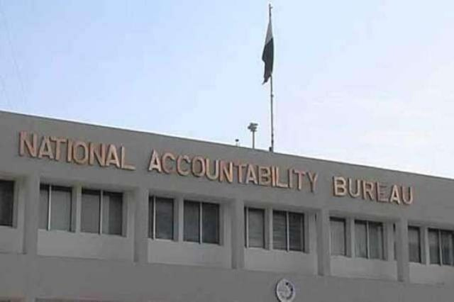 Investigation against Former Minister IT has been approved by NAB