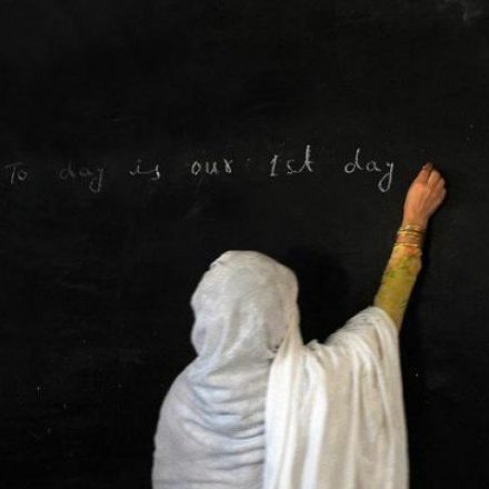 Punjab govt to lifts ban on teachers' transfers/postings