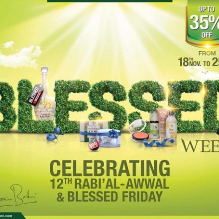 """WB by Hemani Announces """"Blessed Week"""" DiscountsGet up to 35% off on all WB products"""