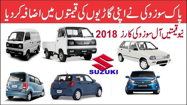 Suzuki Pakistan Increases Prices Up To 40,000 on Some Models