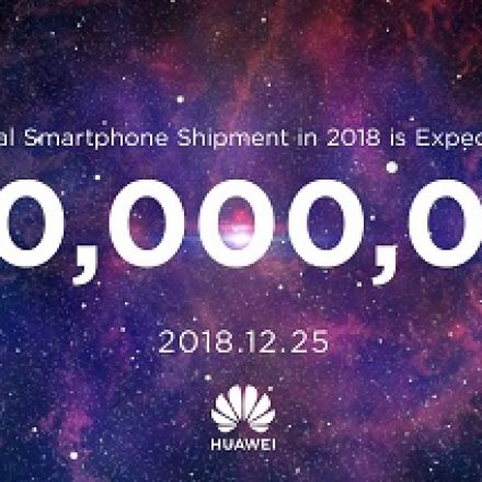 Huawei Consumer Business Group Announces H1 2018 Business Results