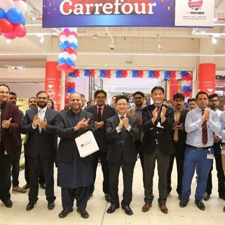 Hyperstar was rebranded to Carrefour by Majid Al Futtaim across Pakistan