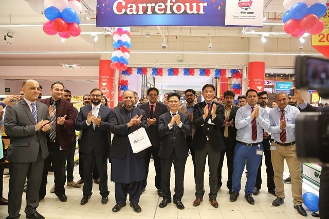 Hyperstar was rebranded to Carrefour by Majid Al Futtaim
