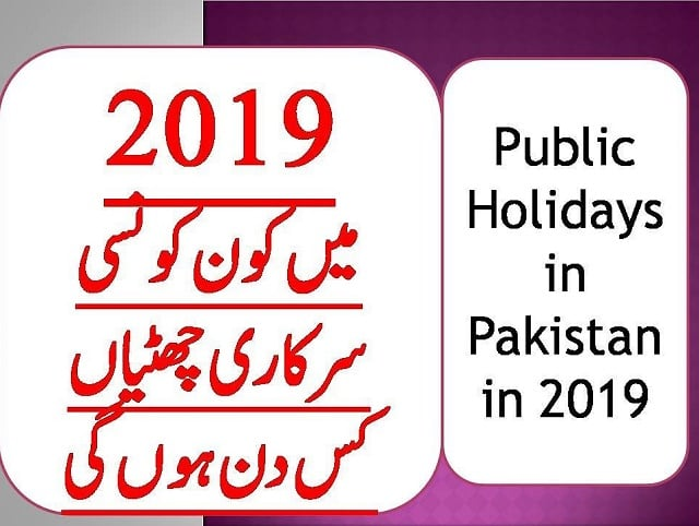 Public holidays for 2019 in Pakistan