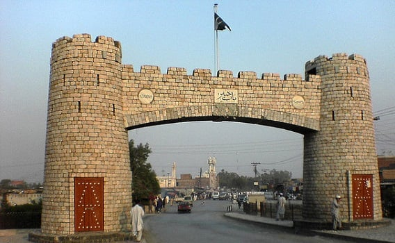 KPK: Over 55 colleges in the Province are set up on Political means which is proving costly for the Provincial Government!