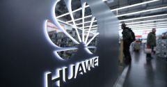 Huawei a security threat? The experts down at UK don't think so!