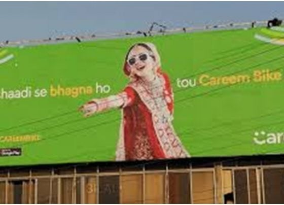 PETITION FILED AGAINST CAREEM OVER MARKETING CAMPAIGN