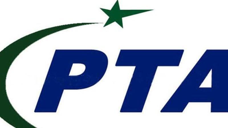 PTA Online Businesses