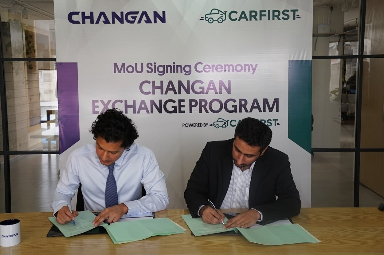 MASTER MOTOR AND CARFIRST JOINTLY OFFER CHANGAN EXCHANGE PROGRAM TO CUSTOMERS